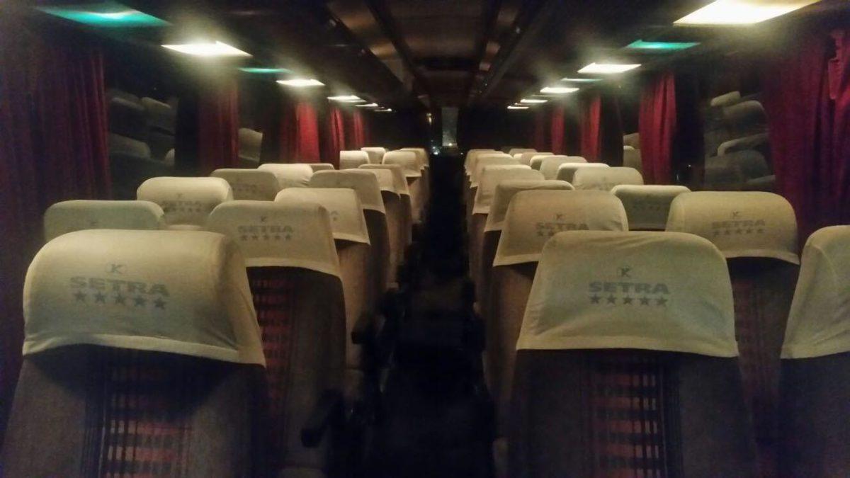 Салон автобуса Setra