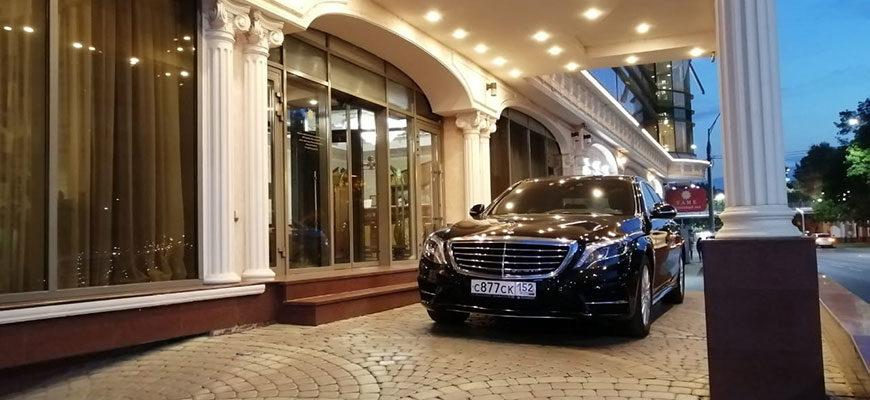 Услуга VIP Такси Аэропорт Краснодар