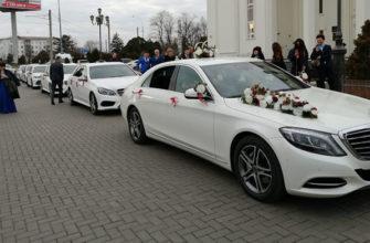 Аренда Мерседес на свадьбу